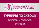 squash77