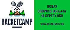 Racketcamp